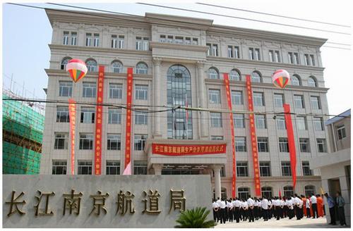 藤岛发电机公司与长江航道局成交案例