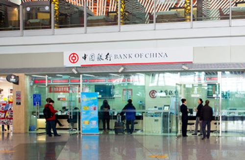 藤岛公司与中国银行合作案例