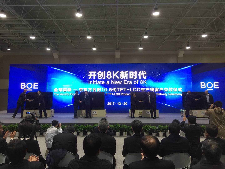 大屏时代即将到来,全球首条10.5代面板线投产