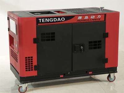 静音10KW柴油发电机组 双缸风冷