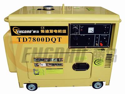 7kw静音柴油发电机组