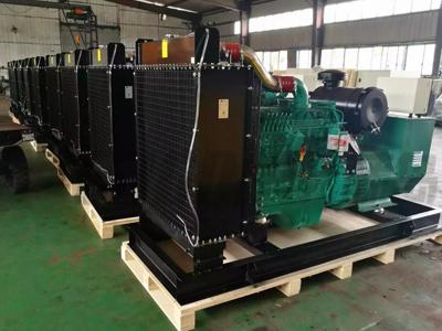 康明斯400千瓦柴油发电机价格,550KVA发电机组型号参数多少钱