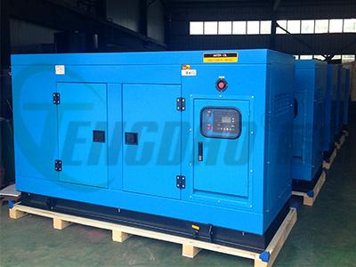15KW静音柴油发电机价格/柴油发电机厂家