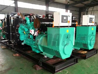 600KW上柴柴油发电机组参数价格