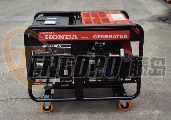 本田10KW汽油发电机/移动式发电机组价格
