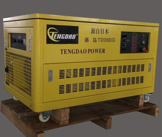 20KW静音汽油发电机组价格/移动式汽油发电机报价