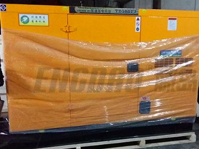 冷库备用电源50KW静音柴油发电机组